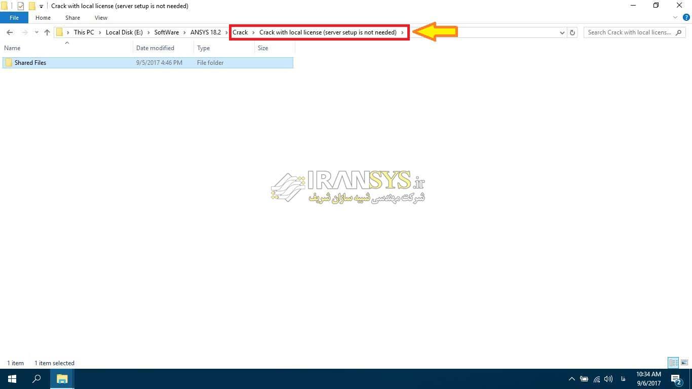 دانلود نرمافزار ANSYS 18  2 + راهنمای تصویری نصب + فیلم آموزش نصب