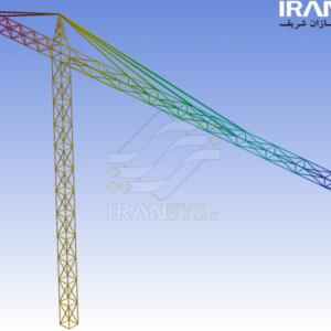 تحلیل سازه Tower Crane